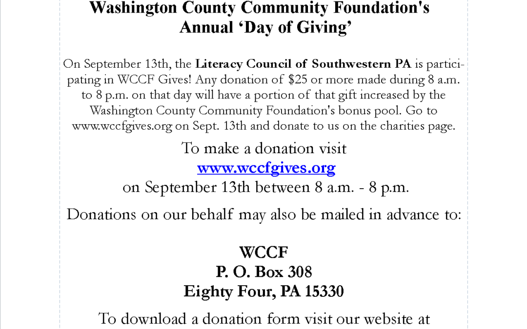 September 13, 2016 – WCCF Day of Giving
